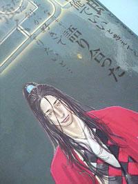 20060824_2.jpg