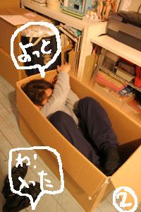 20080410_2b.jpg